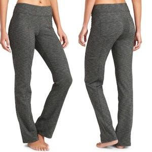 Athleta | Heathered Grey Metro Classic Pant